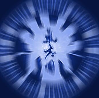 氣志團ロゴラップ 05-0512.png