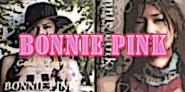 bonnie-pink3.jpg